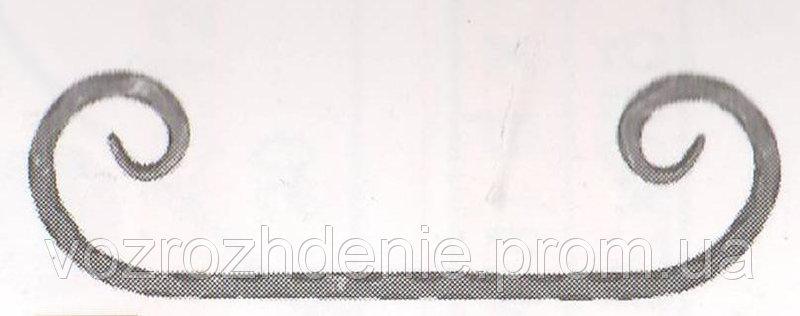 12.620 Кованый завиток 375*115*12 вальц.